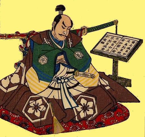 samourai dans Le Livre des Principes